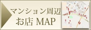 周辺お役立ちMAP